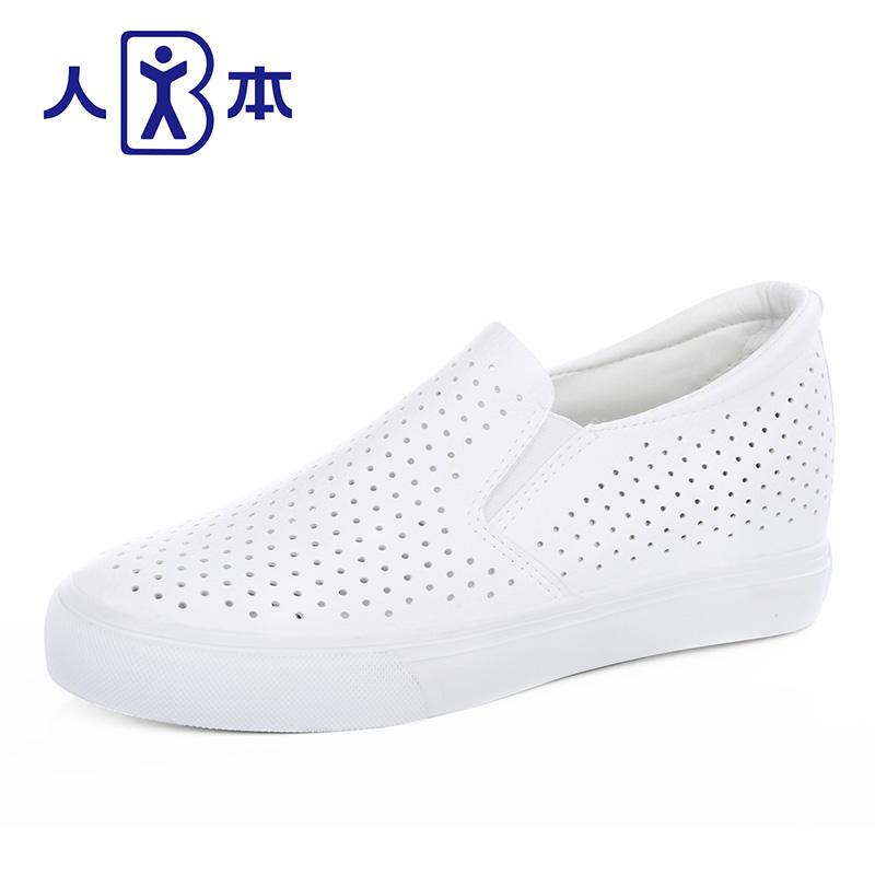 人本 鏤空女鞋子 懶人一腳蹬透氣樂福鞋 學生內增高平底小白鞋