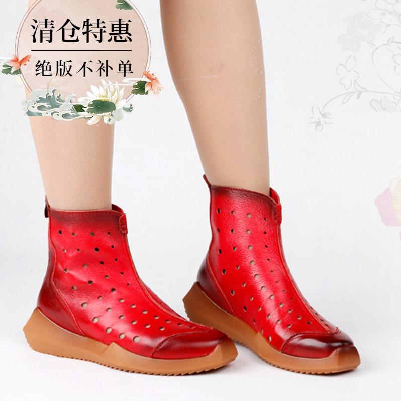 纳妮雅多款中跟擦色包头镂空女鞋夏高帮真皮凉鞋特色休闲个性凉靴