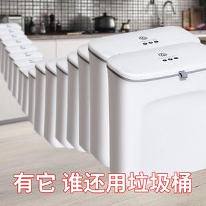 厨房垃圾桶带盖家用橱柜门壁挂式厕所卫生间客厅悬挂创意收纳纸篓