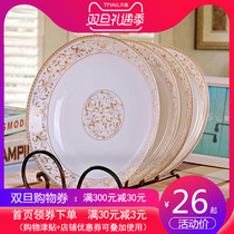 4 Jingdezhen household Ceramics deep plate 8 inch European round dish plate dishes set dinner plate steak Tray
