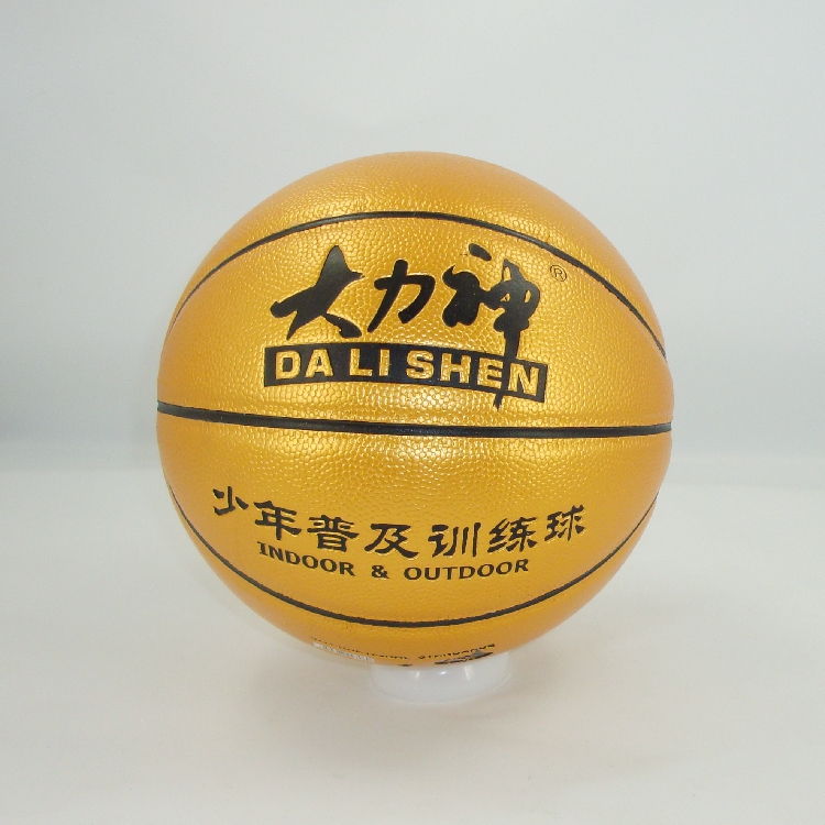 Hercules No.5 basketball gold basketball indoor and outdoor wear-resistant package for children and primary school students