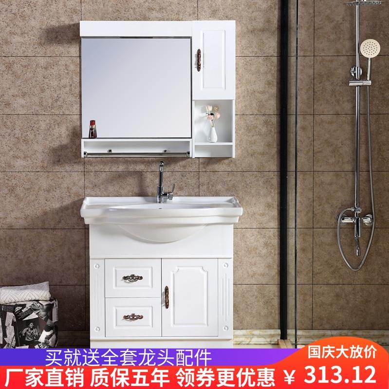 洗脸盆柜组合pvc浴室柜落地式卫生间简欧小户型厕所防水洗手盆柜