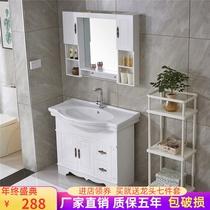 北歐實木浴室柜簡約衛浴面盆衛生間洗漱臺輕奢洗臉池洗手盆柜組合