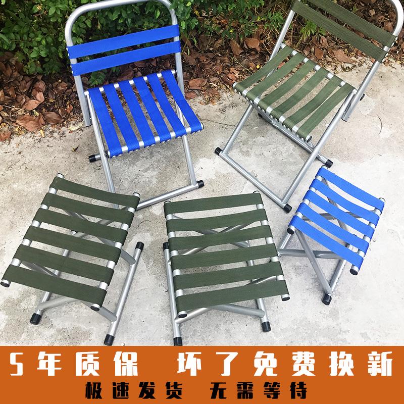 折叠凳子小马扎小凳子户外加厚靠背钓鱼椅小板凳折叠椅子便携家用