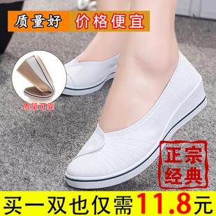 护士鞋女白色坡跟软底小白鞋平底美容院工作鞋单鞋舞蹈鞋黑色布鞋图片