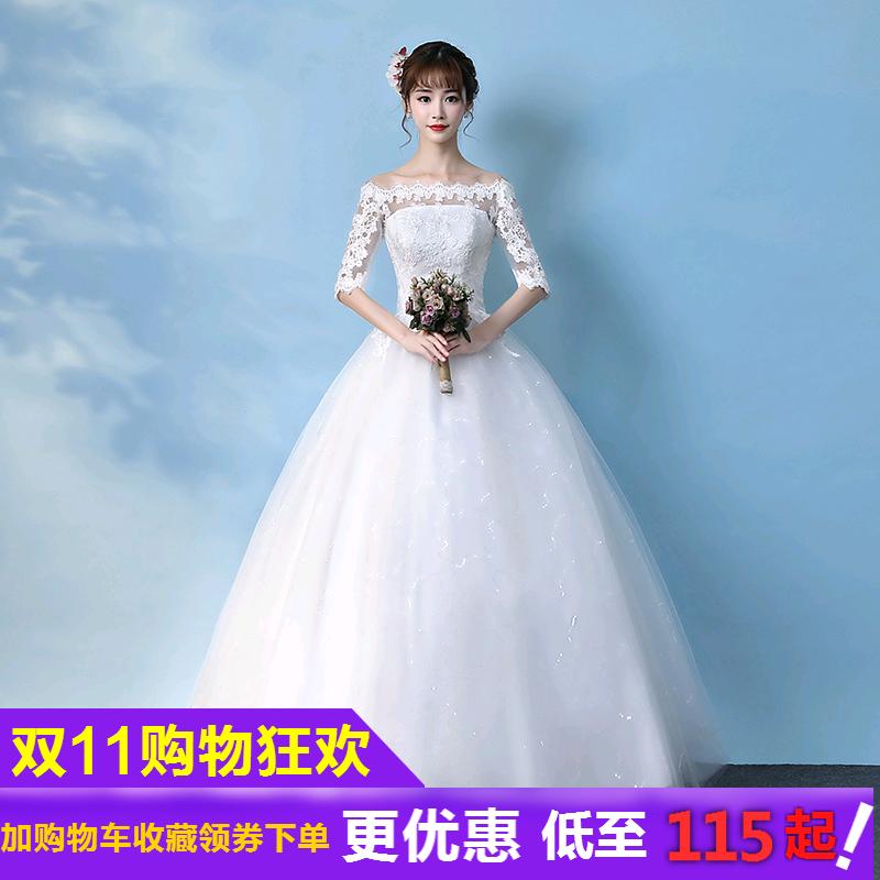 Слово плечо свадьба платья 2017 новый корейский невеста выйти замуж длинный рукав кружево ровная земля тонкий большой двор свадьба зима