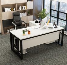 老板桌总裁桌椅组合简约现代办公家具经理主管桌大班台单人办公桌