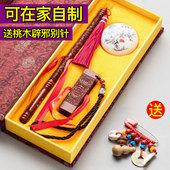 宝宝胎毛纪念品在家做 胎毛笔DIY自制作脐带章胎毛章胎发礼盒定做