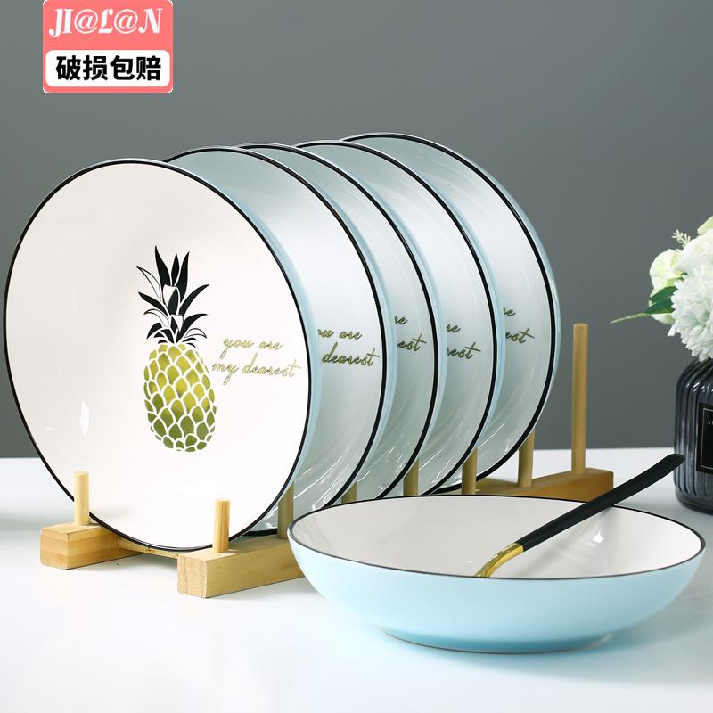 装菜深盘子菜盘商用家用儿童餐盘欧式可爱卡通中式7-8寸炒菜盘子
