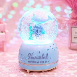 天空之城水晶球摆件发光雪花音乐盒八音盒男女孩儿童闺蜜生日礼物