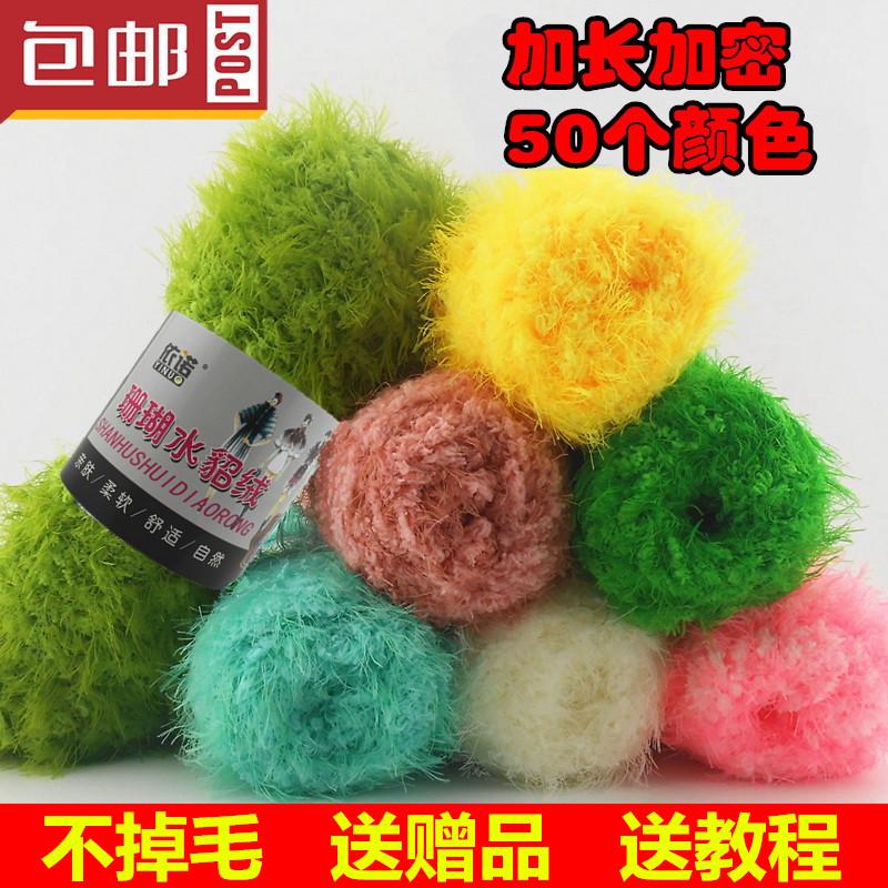 Шерстяные нитки для вязания Артикул 40592088286