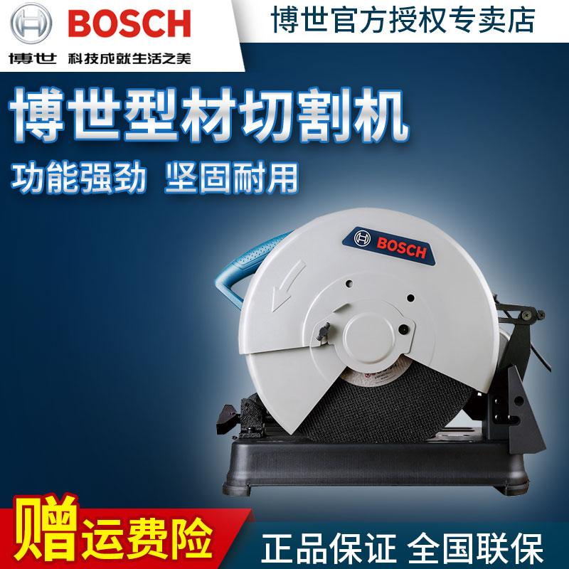 Bosch профили многофункциональный резак сталь бензопила электрический инструмент TCO2100 нет зубчатая пила GCO14-24