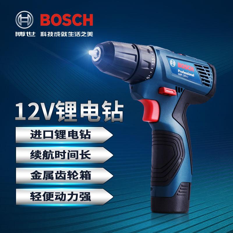 Bosch дрель домой тип зарядки фонарик алмаз электрический отвертка GSR120-LI доктор наук 12V инструмент пистолет алмаз