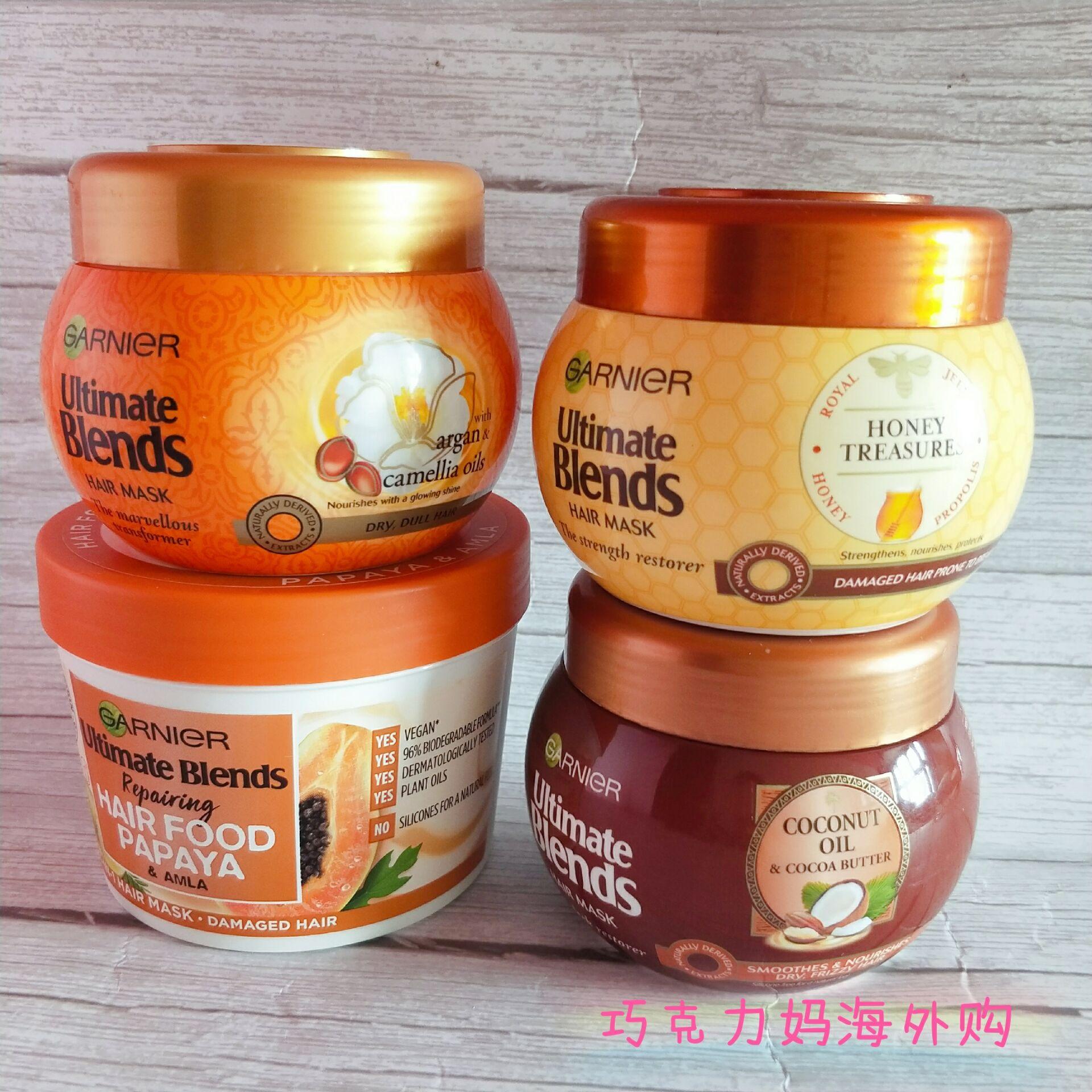 现货!英国购Garnier卡尼尔发膜300ml蜂蜜/摩洛哥坚果油山茶花油