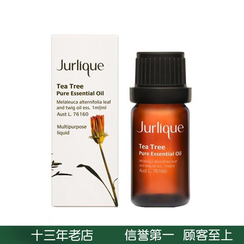 オーストラリアの規格品Juliqueジュリエット/ジュリエット茶樹の片方のアロマオイル10 ml