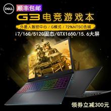 14轻薄笔记本电脑 Dell 灵越 戴尔 燃7000学习G3办公i7游戏本15.6