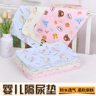 小号防漏垫 新生婴儿隔尿垫防水可洗透气宝宝防漏尿片布垫夏季 薄款