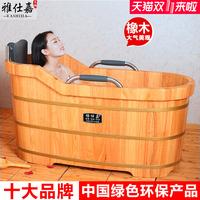 雅仕嘉成人泡澡木桶浴缸实木加热洗澡盆家用木质泡澡桶大人沐浴桶