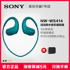 плеер Sony NW-WS414 MP3