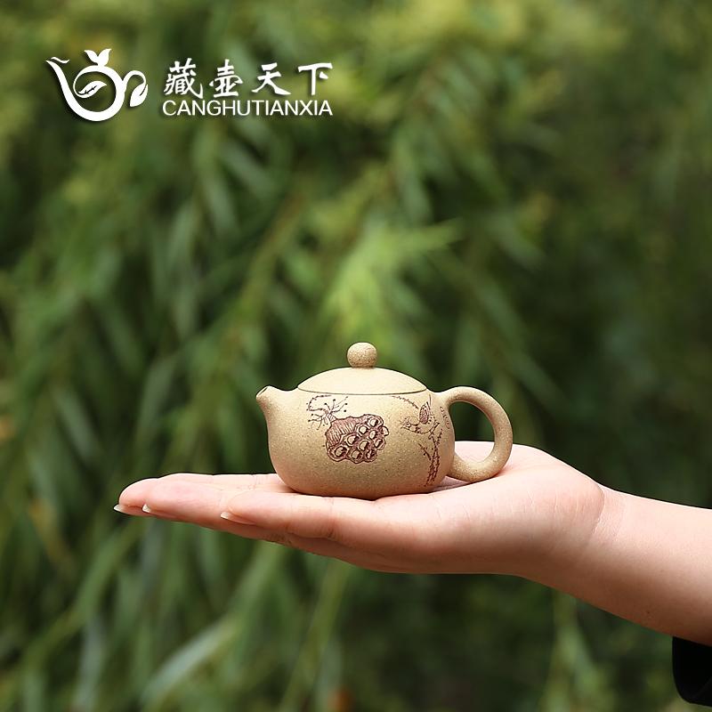 藏壺天下宜興紫砂壺西施小號名家純全 刻繪茶壺茶具段泥西施壺
