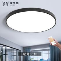 吸顶灯具主卧室房间厕所卫生间入户室内普通圆灯全白led照明美