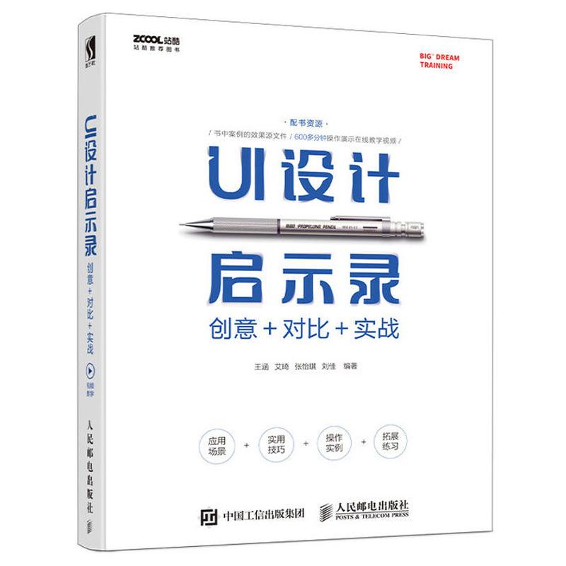 福彩3d2014全年走势图带连线 下载最新版本官方版说明