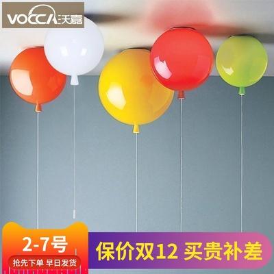 气球吸顶灯优惠信息
