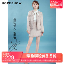 Zhang Jiani's same small pink fragrant short skirt with red sleeves and 2019 winter new tweed plaid skirt