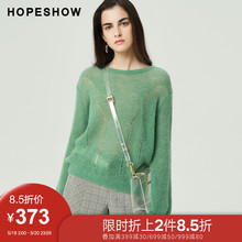 Hollow knitted sweater women's shopping mall with the same red sleeve summer style women's wear wool loose bottom Mohair thin sweater
