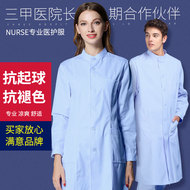 Dài tay áo phòng thí nghiệm áo trắng nam dịch vụ y tế và phụ nữ ngắn tay áo y tá đồng phục áo trắng nha sĩ nha khoa