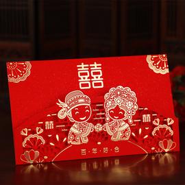 结婚请帖请柬蝴蝶镂空婚礼喜帖创意个性中国风邀请函定制打印2020
