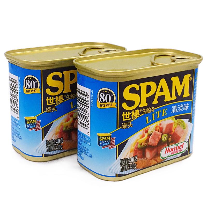 荷美尔SPAM世棒午餐肉罐头/清淡味340g*2配泡面手抓饼火锅三明治