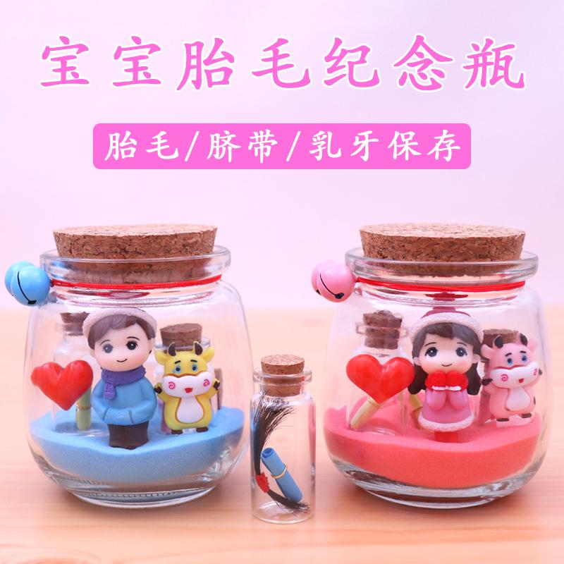 Детские сувениры Артикул 570642235141