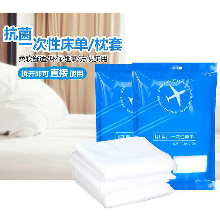 一次性床单被罩旅游双人隔脏枕套 出差旅行便携式一次性酒店用品