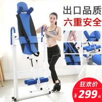Inverted machine Home Oracle inverted device waist increase inverted hoist yoga auxiliary small fitness equipment stretching