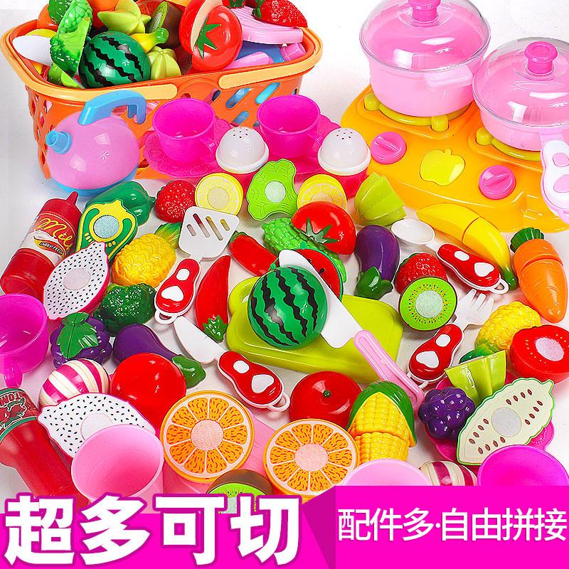 Наборы игрушечных продуктов Артикул 543588701847