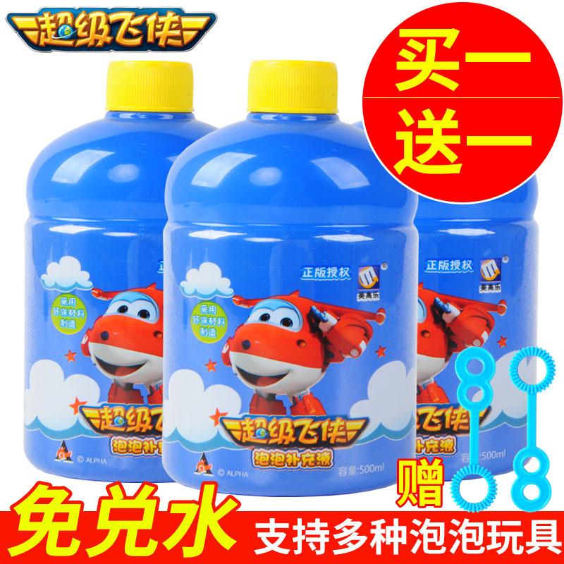 Детские игрушки Артикул 596556279432