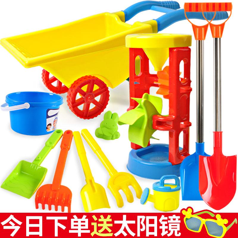 儿童大号沙滩手推车玩具车套装宝宝玩沙子玩水沙漏铲子工具决明子