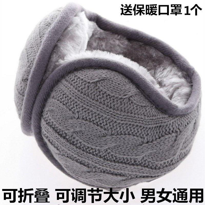 冬季耳罩男士保暖耳套女后戴耳暖折叠耳捂毛绒耳包护耳朵套