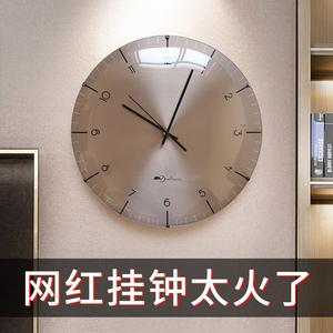 轻奢简约挂表挂钟家用客厅静音现代创意钟表时尚挂墙大气个性时钟