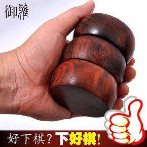 Китайские шахматы,  Имперский элегантный шахматы установите большой размер дерево шахматы красный палисандр (растение) древесины черное дерево для взрослых студент ребенок китай шахматы, цена 1830 руб