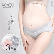 Pregnant womens underwear cotton low waist pregnancy period without antibacterial breathable female postpartum big code underwear shorts pregnant women general