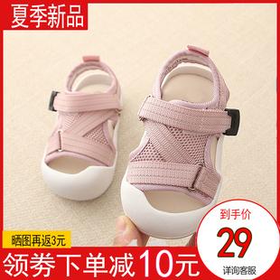 3岁网面透气男小童夏季 子1 2婴幼儿软底包头学步鞋 宝宝女童凉鞋