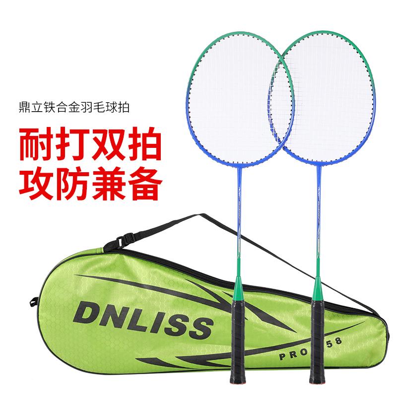 限时2件3折鼎力羽毛球拍超轻儿童小学生成人耐打耐用型进攻型双拍套装送3球