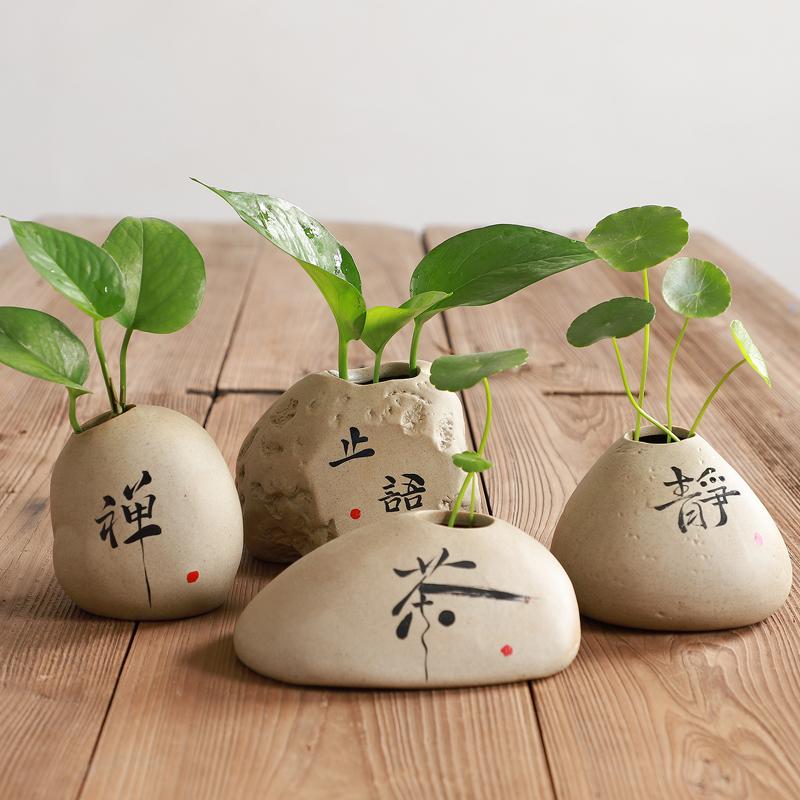 创意手写粗陶陶瓷花插花瓶家居客厅摆件石头造型禅意古朴水养干花