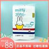 米菲拉拉裤微生态呵护训练裤婴儿超薄透气学步裤L/XL/XXL/XXXL码