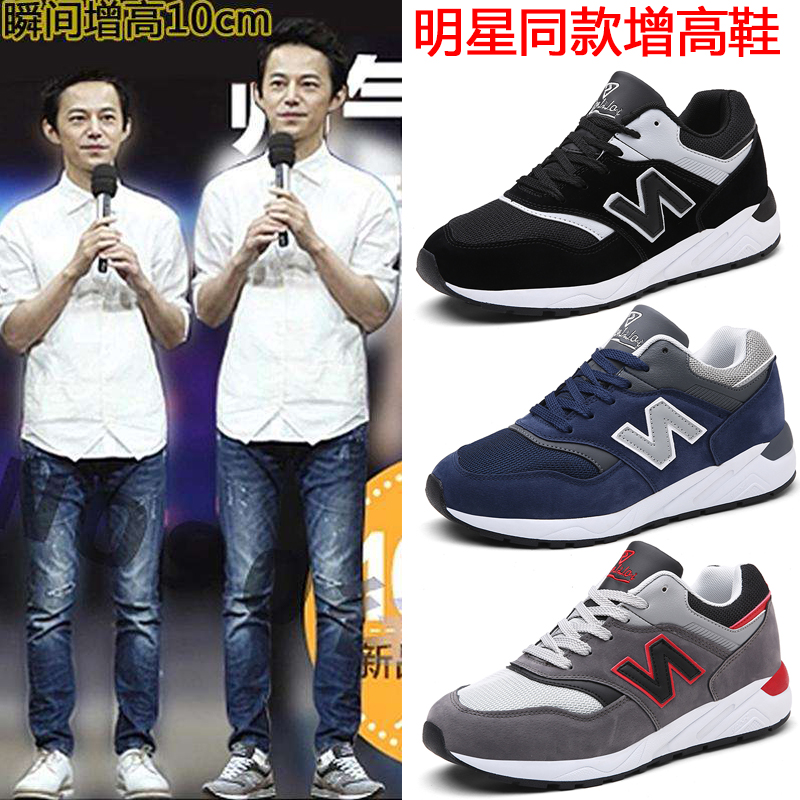 Summer heightening shoes mens 10cm casual sports shoes mens invisible inner heightening mens shoes 6cm8cm running shoes are breathable