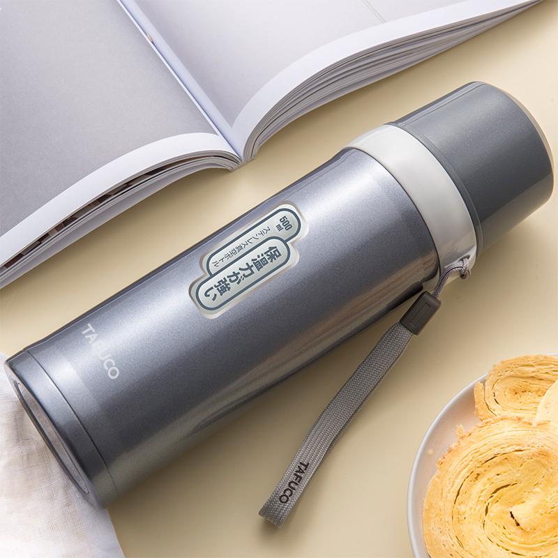 日本泰福高304不锈钢保温杯女男士儿童小学生水壶便携水杯大容量