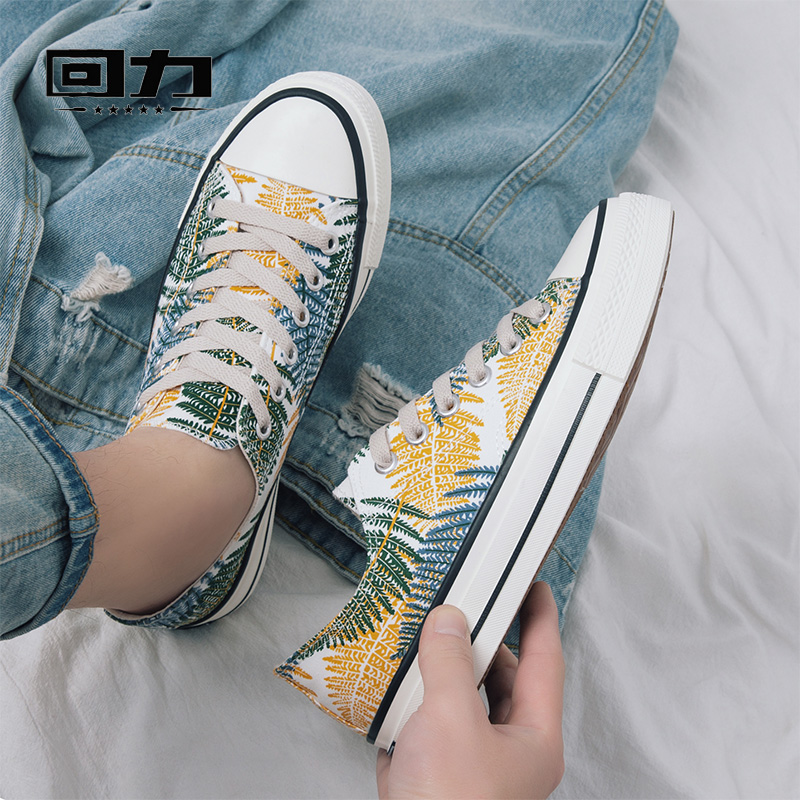 Plant flower print canvas shoes breathable low top lace up girls single shoes spring and autumn shell round bottomed sneakers