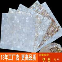 白色贝壳马赛克瓷砖天然密拼卫生间客厅吧台背景墙自粘建材墙贴
